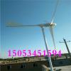正品保證永磁風力發電機寧津晟成小型風力發電機1千瓦220V