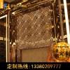 钛金不锈钢定制