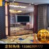 厂家批发香槟金不锈钢屏风304定制酒店餐厅装饰背景墙