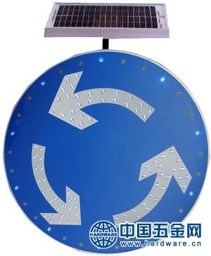 环岛标志牌太阳能