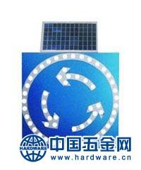 方牌环岛标志牌太阳能