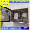 汇龙厂家直销防爆型电位传送器,石油管道用电位信号传送器价格