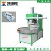 东莞四工位自动转盘式高周波吸塑包装机生产厂家