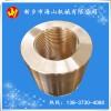 鋁青銅套  ZQAl9-4銅套鑄造廠  離心銅套法蘭銅套