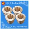 9-4-4-2铝青铜衬套轴套加工铸造厂