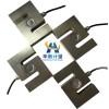 S型拉壓傳感器 測力傳感器 HH8301