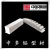 中多散熱器鋁型材鋁合金散熱片工業梳子型散熱器鋁型材定制加工