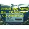 台湾通泰TTP233D单通道触摸IC