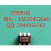 丝印233DH SOT23-6封装触摸IC