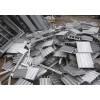 东莞常平不锈钢回收价高上门收购