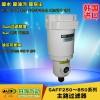 韓國DANHI丹海氣動空氣過濾器