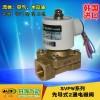 韓國DANHI丹海SVPW2145折頁機電磁閥水閥