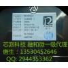 USB端口充電協議控制器RH791A/RH792A