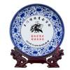 协会成立瓷盘定制 协会成立纪念品定制瓷盘
