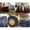 天津金天山輪胎保護鏈26.5-25  廠家直銷
