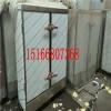 贵港厂家直销电汽两用米饭蒸柜馒头蒸房一次120斤米蒸饭车价格