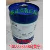水性密著劑,水性附著力促進劑,道康寧6030