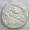 BBIT殺菌劑CAS:4299-07-4