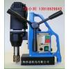 MD58安全耐用磁力钻,可倒置钻孔磁座钻