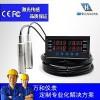 井深水位测量仪