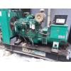 揚州進口名牌發電機組收購價位-揚州二手發電機回收公司