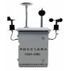 一街一站小型空氣站部署城市空氣質量在線監測OSEN-AQMS