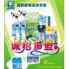 江西家电清洗行业市场巨大,却选择错了品牌前期亏了8万