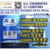 深圳東莞廣州到葡萄牙LEIXOES萊克索斯的國際海運物流專線