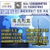 深圳東莞廣州到澳大利亞BRISBANE的國際海運空運物流專線