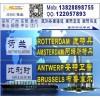 深圳東莞到荷蘭ROTTERDAM鹿特丹的國際海運空運物流公司