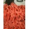 衡水碳纖維發熱線安裝