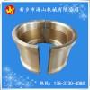 大型銅螺母定做  鋁青銅ZQAl9-4-4-2銅絲母加工廠