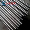 供應GH4169高溫合金棒材 非標規格可定做