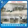 全自動綠豆沙冰生產線 綠豆沙灌裝封口機 自動化生產線廠家