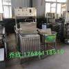 可調速豆干機盛隆家用304不銹鋼一次成型豆腐干機專賣
