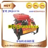 JBQ6.0/16.0手抬機動消防泵本田25HP