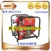 11HP柴油動力JBC5.0/8.6手抬機動泵