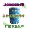 15公斤装醇酸防锈漆 铁红防锈