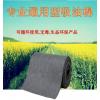 JESERY吸油棉也叫吸收棉、工业吸附棉,吸油棉