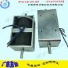 双线圈推拉电磁铁/新能源充电站电磁铁