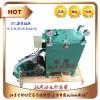 CDZYF-0.05機爐艙底油水分離器