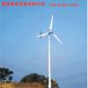 低速風力發電機微風5kw交流小型風力發電機電量充足質保價廉