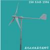 永磁式小型風力發電機戶外風機抗風沙耐腐蝕