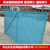 供应镀锌圆孔网 全钢防护网片、建筑爬架圆孔防护钢网、脚手架