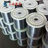晟算金属现货供应N6高纯度镍棒 N6镍管  可切割定制