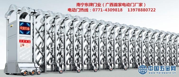 南宁电动伸缩门 (7)