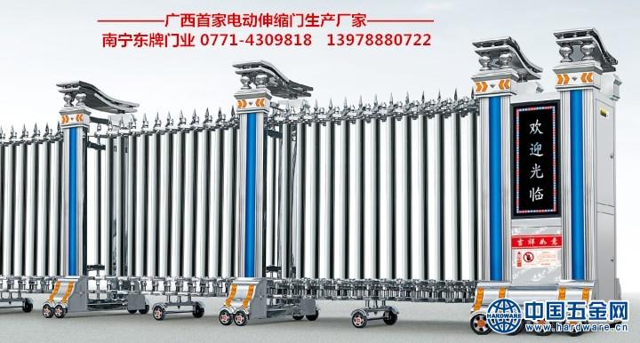 南宁电动伸缩门 (17)