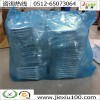 發動機運輸包裝防銹塑料袋_JSURE(杰秀)防銹出品