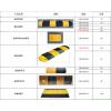 長沙減速帶|減速路拱|減速板|橡膠緩沖