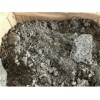 东莞市不锈钢回收24小时高价304不锈钢收购